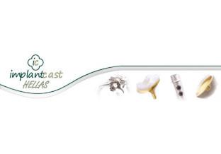implantcast